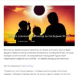 """""""Коридор"""" затемнення"""
