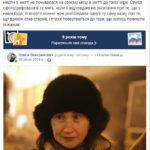 26 січня 2014 Ольга Іванець на Барбакані